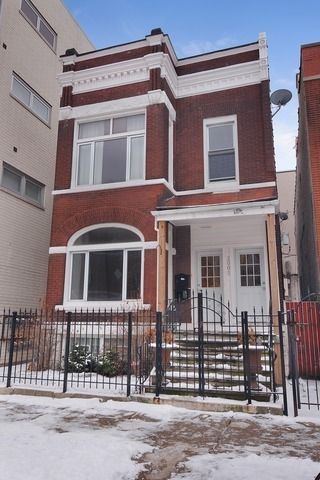 2005 W Race Ave Chicago Il 60612 Mls 08821612 Redfin